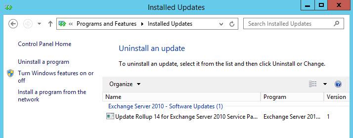 exchange-server-2010-update-rollup